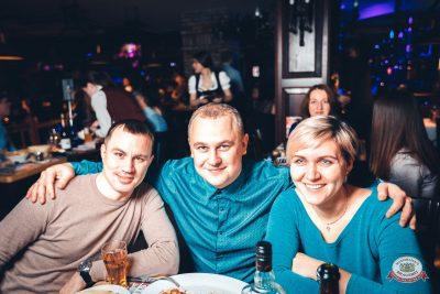 Вечеринка «Холостяки и холостячки», 16 ноября 2018 - Ресторан «Максимилианс» Тюмень - 0029