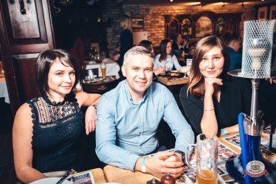 Вечеринка «Холостяки и холостячки», 16 ноября 2018 - Ресторан «Максимилианс» Тюмень - 0031