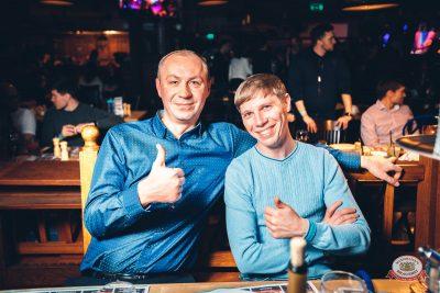 Вечеринка «Холостяки и холостячки», 16 ноября 2018 - Ресторан «Максимилианс» Тюмень - 0032