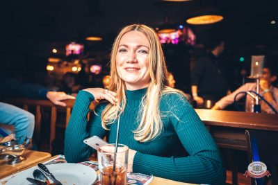 Вечеринка «Холостяки и холостячки», 16 ноября 2018 - Ресторан «Максимилианс» Тюмень - 0033