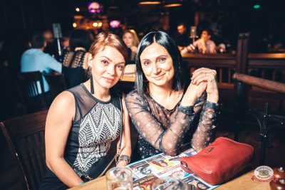 Вечеринка «Холостяки и холостячки», 16 ноября 2018 - Ресторан «Максимилианс» Тюмень - 0034