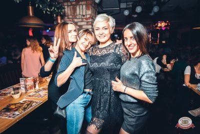 Вечеринка «Холостяки и холостячки», 16 ноября 2018 - Ресторан «Максимилианс» Тюмень - 0037