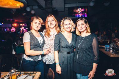Вечеринка «Холостяки и холостячки», 16 ноября 2018 - Ресторан «Максимилианс» Тюмень - 0038