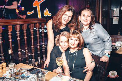 Вечеринка «Холостяки и холостячки», 16 ноября 2018 - Ресторан «Максимилианс» Тюмень - 0040