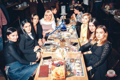 Вечеринка «Холостяки и холостячки», 16 ноября 2018 - Ресторан «Максимилианс» Тюмень - 0041