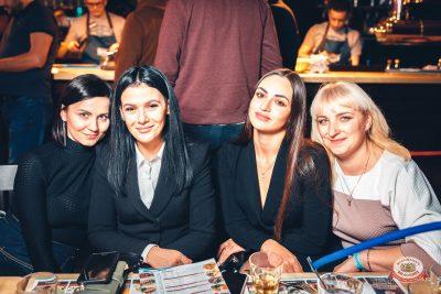 Вечеринка «Холостяки и холостячки», 16 ноября 2018 - Ресторан «Максимилианс» Тюмень - 0042