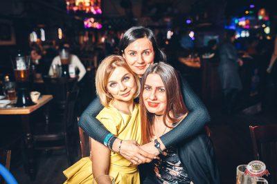 Вечеринка «Холостяки и холостячки», 16 ноября 2018 - Ресторан «Максимилианс» Тюмень - 0043