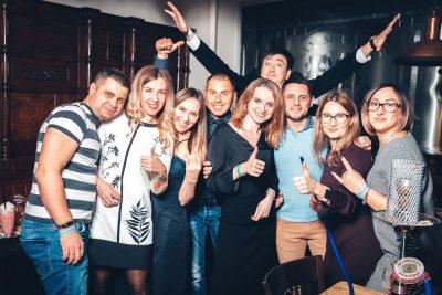 Вечеринка «Холостяки и холостячки», 16 ноября 2018 - Ресторан «Максимилианс» Тюмень - 0044