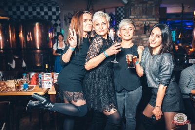Вечеринка «Холостяки и холостячки», 16 ноября 2018 - Ресторан «Максимилианс» Тюмень - 0047