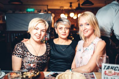 Вечеринка «Холостяки и холостячки», 16 ноября 2018 - Ресторан «Максимилианс» Тюмень - 0049