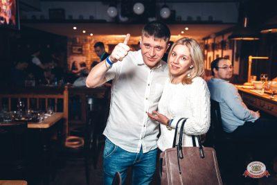 Вечеринка «Холостяки и холостячки», 16 ноября 2018 - Ресторан «Максимилианс» Тюмень - 0050