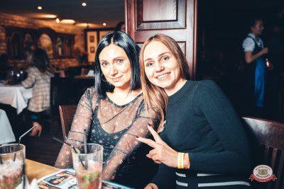 Вечеринка «Холостяки и холостячки», 16 ноября 2018 - Ресторан «Максимилианс» Тюмень - 0051