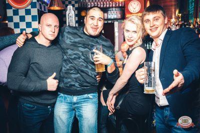 Вечеринка «Холостяки и холостячки», 16 ноября 2018 - Ресторан «Максимилианс» Тюмень - 0053