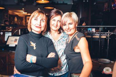 Вечеринка «Холостяки и холостячки», 16 ноября 2018 - Ресторан «Максимилианс» Тюмень - 0054