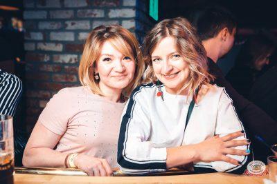 Вечеринка «Холостяки и холостячки», 16 ноября 2018 - Ресторан «Максимилианс» Тюмень - 0055