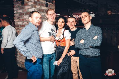 Вечеринка «Холостяки и холостячки», 16 ноября 2018 - Ресторан «Максимилианс» Тюмень - 0057