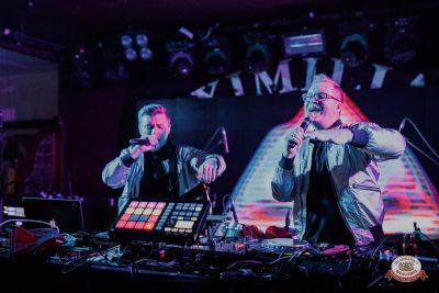 «Дыхание ночи»: Astero, 17 ноября 2018 - Ресторан «Максимилианс» Тюмень - 0004