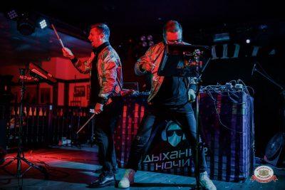 «Дыхание ночи»: Astero, 17 ноября 2018 - Ресторан «Максимилианс» Тюмень - 0008