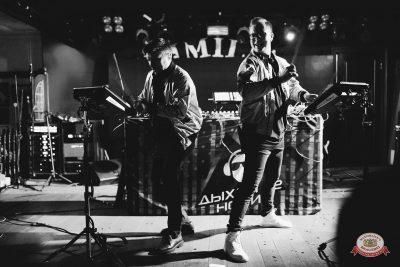 «Дыхание ночи»: Astero, 17 ноября 2018 - Ресторан «Максимилианс» Тюмень - 0009