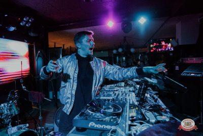 «Дыхание ночи»: Astero, 17 ноября 2018 - Ресторан «Максимилианс» Тюмень - 0012