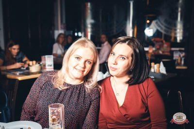«Дыхание ночи»: Astero, 17 ноября 2018 - Ресторан «Максимилианс» Тюмень - 0014