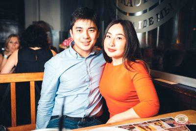 «Дыхание ночи»: Astero, 17 ноября 2018 - Ресторан «Максимилианс» Тюмень - 0022