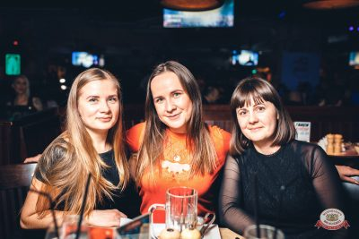 «Дыхание ночи»: Astero, 17 ноября 2018 - Ресторан «Максимилианс» Тюмень - 0032