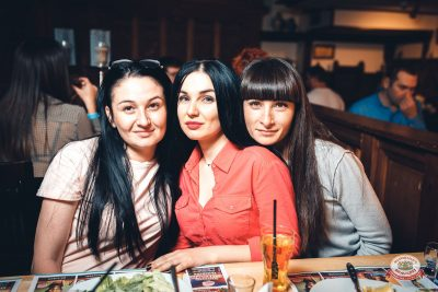 «Дыхание ночи»: Astero, 17 ноября 2018 - Ресторан «Максимилианс» Тюмень - 0049