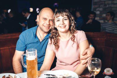«Дыхание ночи»: Astero, 17 ноября 2018 - Ресторан «Максимилианс» Тюмень - 0055