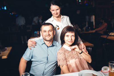«Дыхание ночи»: Astero, 17 ноября 2018 - Ресторан «Максимилианс» Тюмень - 0061