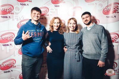 Александр Иванов и группа «Рондо», 21 ноября 2018 - Ресторан «Максимилианс» Тюмень - 0001