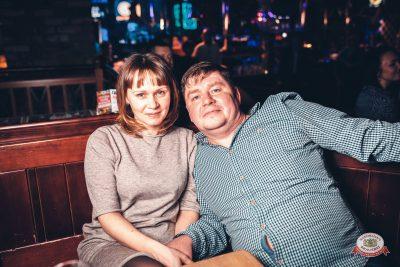 Александр Иванов и группа «Рондо», 21 ноября 2018 - Ресторан «Максимилианс» Тюмень - 0018