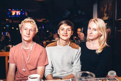 Александр Иванов и группа «Рондо», 21 ноября 2018 - Ресторан «Максимилианс» Тюмень - 0019