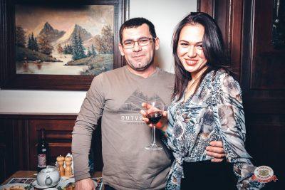 Александр Иванов и группа «Рондо», 21 ноября 2018 - Ресторан «Максимилианс» Тюмень - 0020