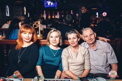 Александр Иванов и группа «Рондо», 21 ноября 2018 - Ресторан «Максимилианс» Тюмень - 0021