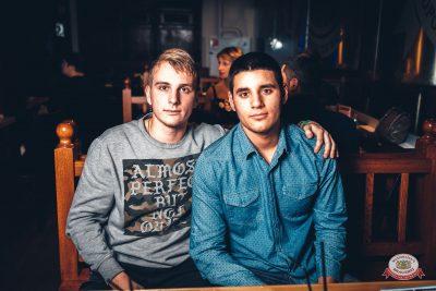 Александр Иванов и группа «Рондо», 21 ноября 2018 - Ресторан «Максимилианс» Тюмень - 0023