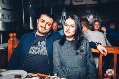 Александр Иванов и группа «Рондо», 21 ноября 2018 - Ресторан «Максимилианс» Тюмень - 0025