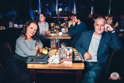 Александр Иванов и группа «Рондо», 21 ноября 2018 - Ресторан «Максимилианс» Тюмень - 0027