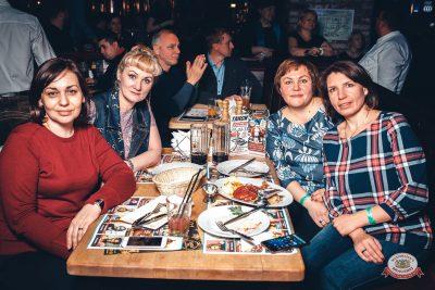Александр Иванов и группа «Рондо», 21 ноября 2018 - Ресторан «Максимилианс» Тюмень - 0028
