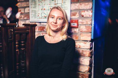Александр Иванов и группа «Рондо», 21 ноября 2018 - Ресторан «Максимилианс» Тюмень - 0031