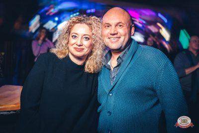Александр Иванов и группа «Рондо», 21 ноября 2018 - Ресторан «Максимилианс» Тюмень - 0032