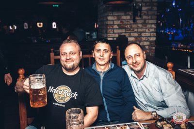 Александр Иванов и группа «Рондо», 21 ноября 2018 - Ресторан «Максимилианс» Тюмень - 0037