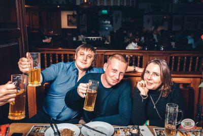 Александр Иванов и группа «Рондо», 21 ноября 2018 - Ресторан «Максимилианс» Тюмень - 0038