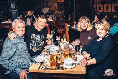 Александр Иванов и группа «Рондо», 21 ноября 2018 - Ресторан «Максимилианс» Тюмень - 0041