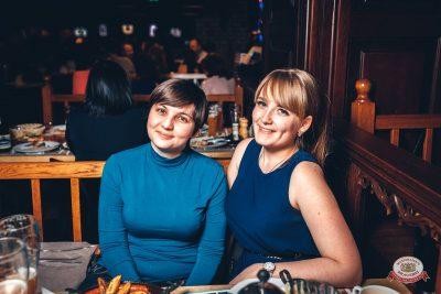 Александр Иванов и группа «Рондо», 21 ноября 2018 - Ресторан «Максимилианс» Тюмень - 0043