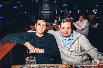 Александр Иванов и группа «Рондо», 21 ноября 2018 - Ресторан «Максимилианс» Тюмень - 0045