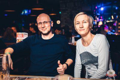 Александр Иванов и группа «Рондо», 21 ноября 2018 - Ресторан «Максимилианс» Тюмень - 0046