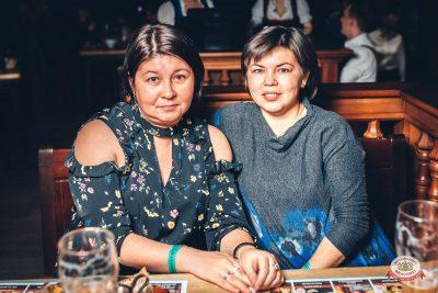 Александр Иванов и группа «Рондо», 21 ноября 2018 - Ресторан «Максимилианс» Тюмень - 0050
