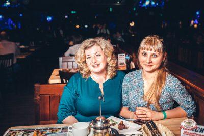 Александр Иванов и группа «Рондо», 21 ноября 2018 - Ресторан «Максимилианс» Тюмень - 0051
