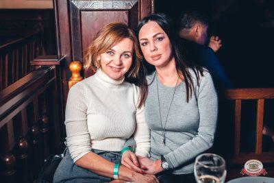 Александр Иванов и группа «Рондо», 21 ноября 2018 - Ресторан «Максимилианс» Тюмень - 0053